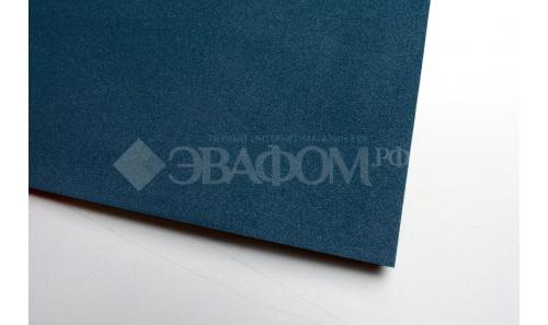 8 мм Темно-синий EVA