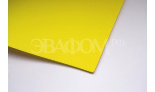 5 мм Желтый EVA 45 шор