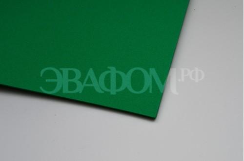8 мм Зеленый EVA