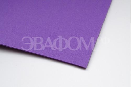 2 мм Фиолетовый EVA