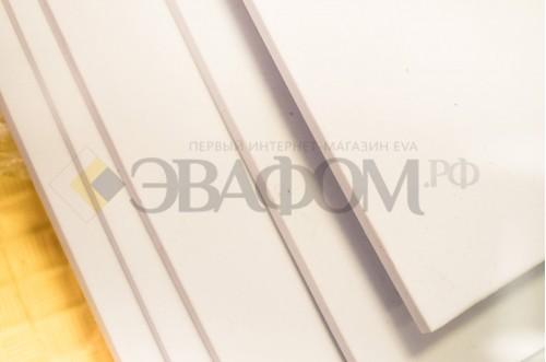 5 мм Молочный EVA 45 шор