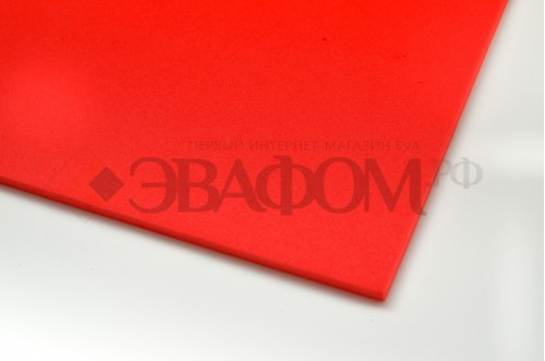 5 мм Красный EVA 45 шор