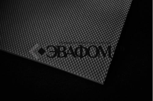 2,5 мм ЭВАпора 70 шор черный