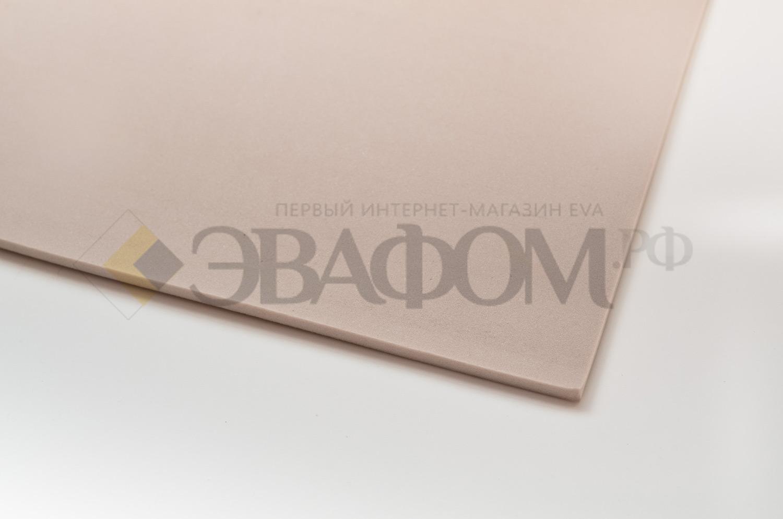 2 мм Кремовый EVA