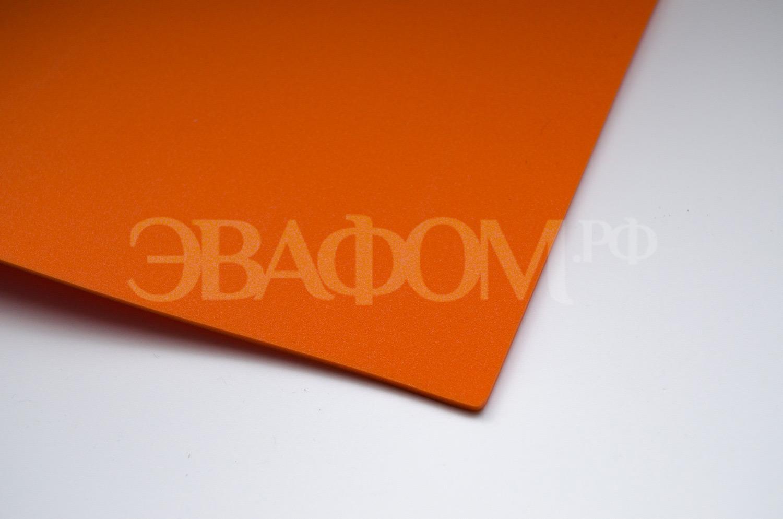 2 мм Оранжевый EVA