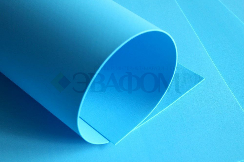 Голубой фоамиран 2 мм