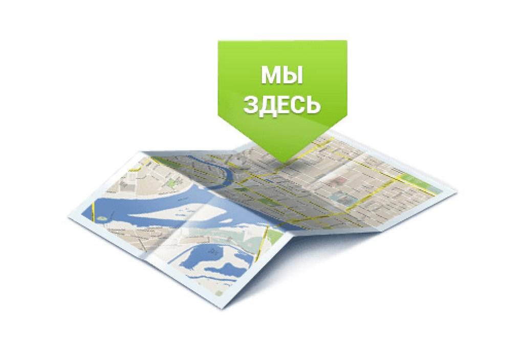 Как добраться до ЭВАФОМ.рф?